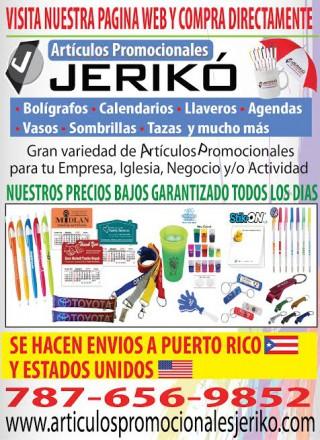 jeriko-psters-e1465325929139